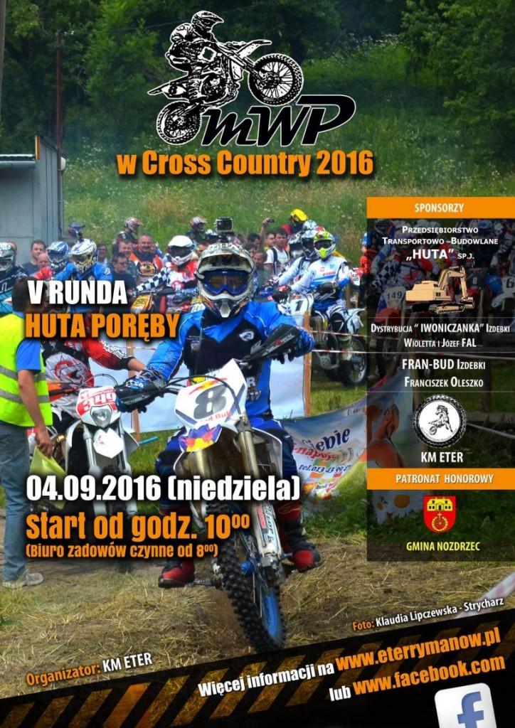 plakat-huta-V-runda-2016-810x1146