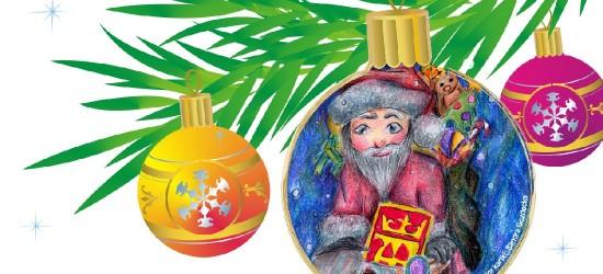 Zaprojektuj jasielską kartkę świąteczną!