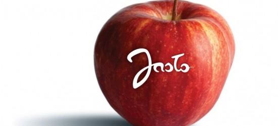 40 ton jabłek dla mieszkańców Jasła!